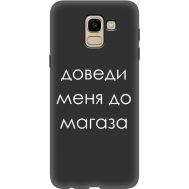 Силиконовый чехол BoxFace Samsung J600 Galaxy J6 2018 (34774-bk61)