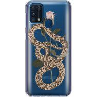 Силиконовый чехол BoxFace Samsung M315 Galaxy M31 Glamor Snake (39092-cc67)