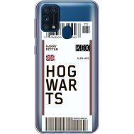 Силиконовый чехол BoxFace Samsung M315 Galaxy M31 Ticket Hogwarts (39092-cc91)