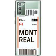 Силиконовый чехол BoxFace Samsung N980 Galaxy Note 20 Ticket Monreal (40569-cc87)