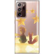 Силиконовый чехол BoxFace Samsung N985 Galaxy Note 20 Ultra Little Prince (40574-cc63)