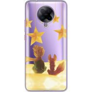 Силиконовый чехол BoxFace Xiaomi Poco F2 Pro Little Prince (40089-cc63)