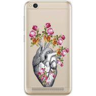 Силиконовый чехол BoxFace Xiaomi Redmi 5A Heart (935028-rs11)