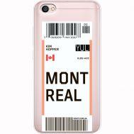Силиконовый чехол BoxFace Xiaomi Redmi Note 5A Ticket Monreal (35075-cc87)