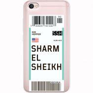 Силиконовый чехол BoxFace Xiaomi Redmi Note 5A Ticket Sharmel Sheikh (35075-cc90)