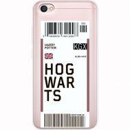 Силиконовый чехол BoxFace Xiaomi Redmi Note 5A Ticket Hogwarts (35075-cc91)
