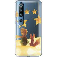 Силиконовый чехол BoxFace Xiaomi Mi 10 Pro Little Prince (39442-cc63)