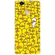 Силиконовый чехол BoxFace Huawei Nova Yellow Ducklings (27030-up2428)