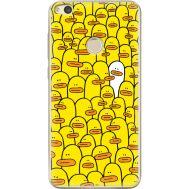 Силиконовый чехол BoxFace Huawei P8 Lite 2017 Yellow Ducklings (29365-up2428)