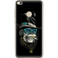Силиконовый чехол BoxFace Huawei P8 Lite 2017 Rich Monkey (29365-up2438)