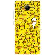 Силиконовый чехол BoxFace Huawei Y3 2017 Yellow Ducklings (30977-up2428)