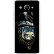 Силиконовый чехол BoxFace Huawei Y3 2017 Rich Monkey (30977-up2438)