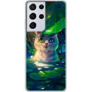 Силиконовый чехол BoxFace Samsung G998 Galaxy S21 Ultra White Tiger Cub (41719-up2452)