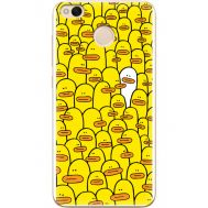 Силиконовый чехол BoxFace Xiaomi Redmi 4x Yellow Ducklings (29367-up2428)