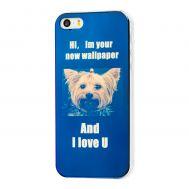 Чехол для iPhone 5 перламутр собака