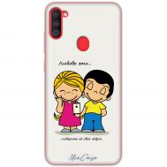 Чехол для Samsung Galaxy A11 / M11 для влюбленных 26