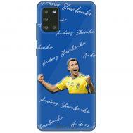Чехол для Samsung Galaxy A31 (A315) Mixcase футбол дизайн 1