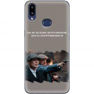 Чехол для Samsung A10 (A105) острые козырьки 8