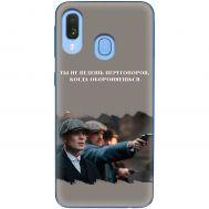 Чехол для Samsung Galaxy A40 (A405) острые козырьки дизайн 8