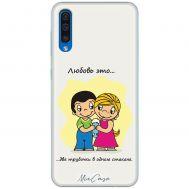 Чехол для Samsung Galaxy A50 / A30S (A505) для влюбленных 25