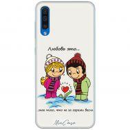 Чехол для Samsung Galaxy A50 / A30S (A505) для влюбленных 27