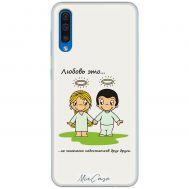 Чехол для Samsung Galaxy A50 / A30S (A505) для влюбленных 28