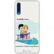 Чехол для Samsung Galaxy A50 / A30S (A505) для влюбленных 30