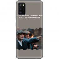 Чехол для Samsung Galaxy A41 (A415) острые козырьки дизайн 8