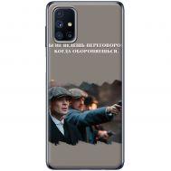 Чехол для Samsung Galaxy M 51 (M515) острые козырьки 8