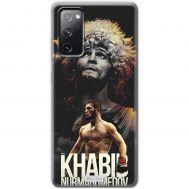 Чехол для Samsung Galaxy S20 FE (G780) Mixcase боевые искусства Хабиб