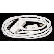 Кабель USB (А)для iPhone 4 белый (тех пак)