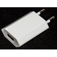Зарядное USB iPhone 1000 mAh белый (плоское)