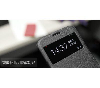 Кожаный чехол (книжка) Nillkin Fresh Series для Samsung i9200 Galaxy Mega 6.3 черный 1381344