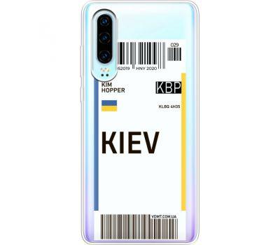 Силиконовый чехол BoxFace Huawei P30 Ticket Kiev (36852-cc88)