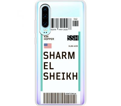 Силиконовый чехол BoxFace Huawei P30 Ticket Sharmel Sheikh (36852-cc90)