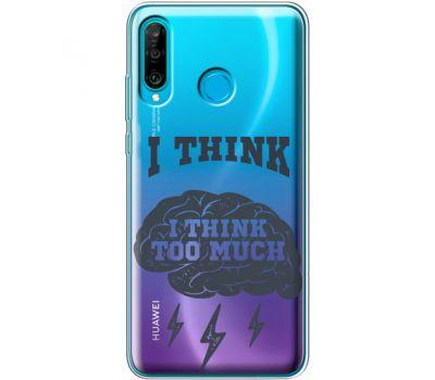 Силиконовый чехол BoxFace Huawei P30 Lite Think (36872-cc46)