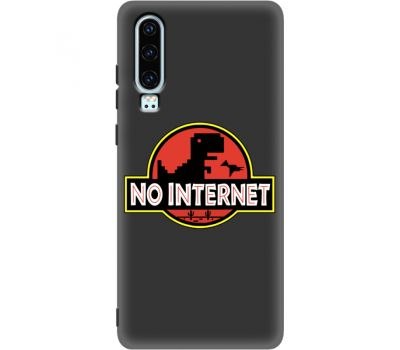 Силиконовый чехол BoxFace Huawei P30 No Internet (37049-bk69)