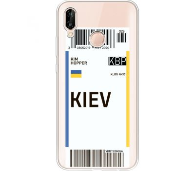Силиконовый чехол BoxFace Huawei P20 Lite Ticket Kiev (34991-cc88)