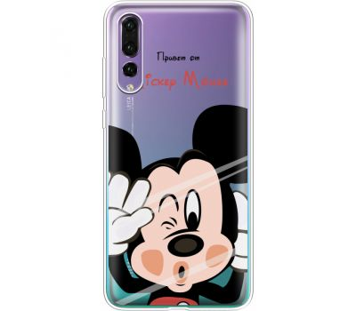 Силиконовый чехол BoxFace Huawei P20 Pro Mister M (36195-cc58)