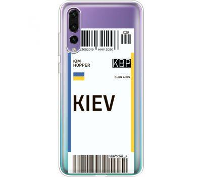 Силиконовый чехол BoxFace Huawei P20 Pro Ticket Kiev (36195-cc88)