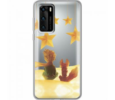 Силиконовый чехол BoxFace Huawei P40 Little Prince (39747-cc63)