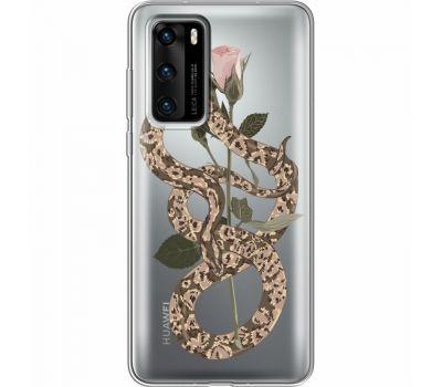 Силиконовый чехол BoxFace Huawei P40 Glamor Snake (39747-cc67)