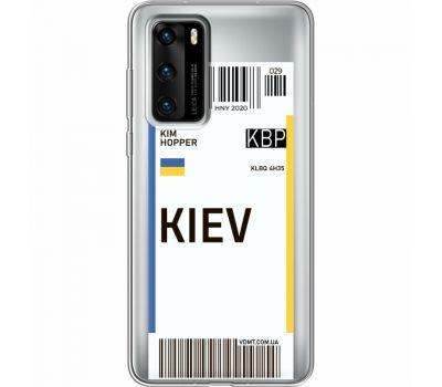 Силиконовый чехол BoxFace Huawei P40 Ticket Kiev (39747-cc88)
