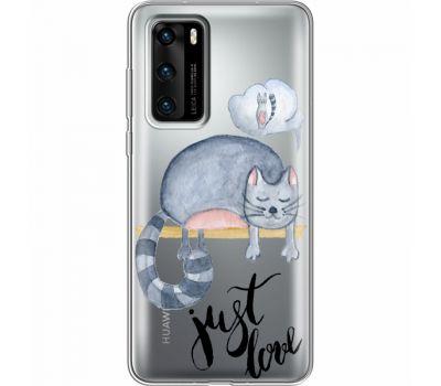 Силиконовый чехол BoxFace Huawei P40 Just Love (39747-cc15)