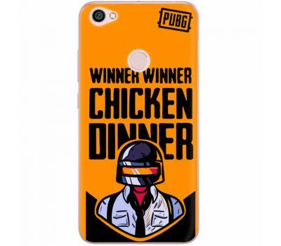 Силиконовый чехол BoxFace Xiaomi Redmi Note 5A Prime Winner Winner (32183-up2424)