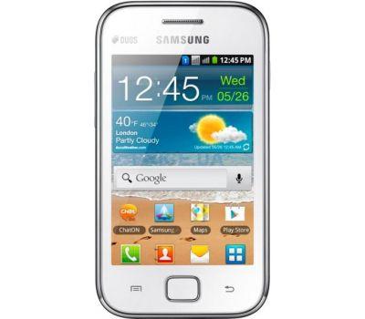 Rootacase Samsung i8160 Anti Glare