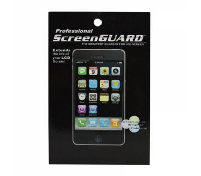 ПЛЕНКА ScreenGUARD Sony Xperia S LT26 глянец 3703