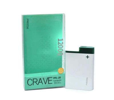 Фото №2 - Внешний аккумулятор power bank Proda CRAVE PPL-20 12000mAh green 337565