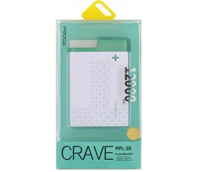 Фото №3 - Внешний аккумулятор power bank Proda CRAVE PPL-20 12000mAh green 337566