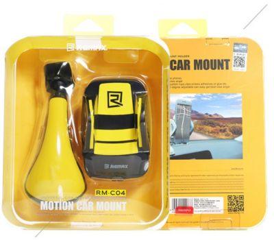 Автодержатель holder Remax RM-C04 белый-серый 371544